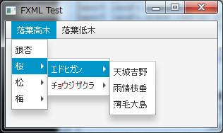 javafx_menu