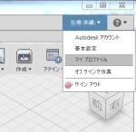 fusion360_filedelete4