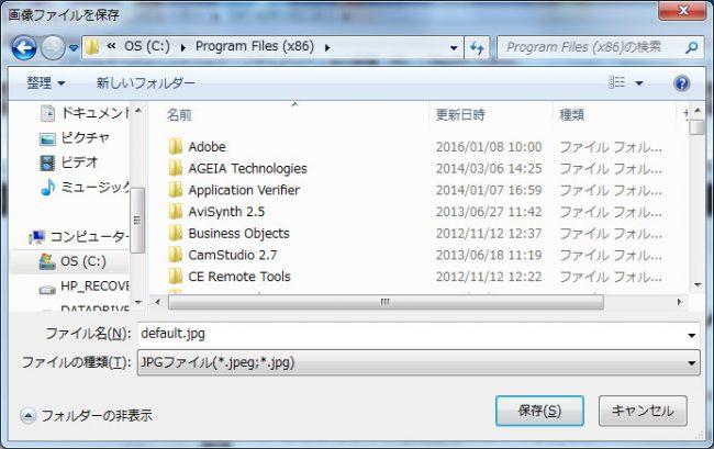 filesave