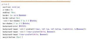 stitch_edit